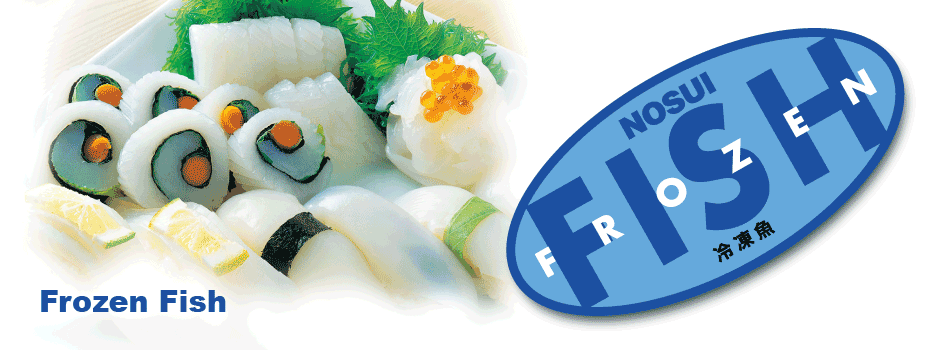 Frozen fish division nosui corporation for Frozen fish food